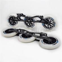 6 peças 125mm mpc magia preta xxfirm f1 86a maratona de estrada patins velocidade em linha roda 125 3 rodas patinação rodas g13 corrida patines