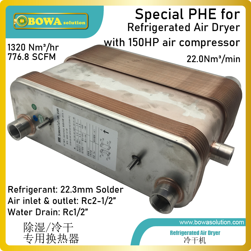 22Nm3/min refrigerated air dryer's evaporator matches 150HP air compressor and has dehumidity, precooler & preheater, separator