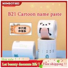 Niimbot B21 Label Printer Portable Wireless BT Thermal Label Maker Sticker Printer RFID Recognition for Labeling Price Printing