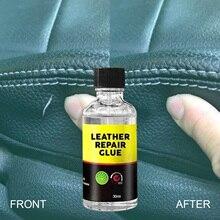 30ml/50ml Car Leather Repair Liquid Car Seat Maintenance Leather Care Liquid Rubber Leather Repair Glue Car Maintenance