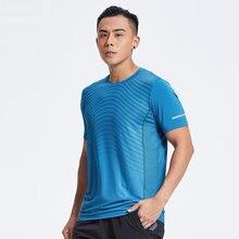 Мужская футболка для бега быстросохнущая дышащая Спортивная