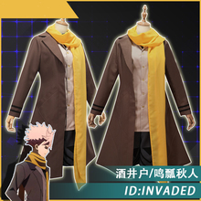 Anime! ID:INVADED Narihisago Akito Cosplay Costume Sakaido U