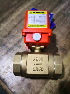 "Image 4 - AC220V DN50 2 ""אינץ 3 דרך/T סוג 3 חוטים 2 בקרת פליז חשמלי מפעיל ממונע כדור שסתום באיכות גבוהה"