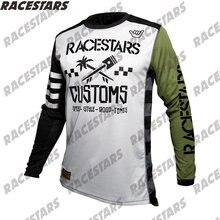 Джерси для мотокросса горнолыжного спорта mx Велоспорт горный