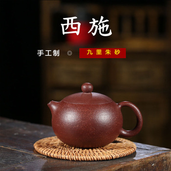 Recommended yixing undressed ore xi shi pot of household custom gift teapot kung fu tea micro shang dynasty