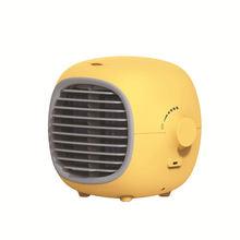 200 мл лимонный вентилятор водяного охлаждения usb зарядка мини