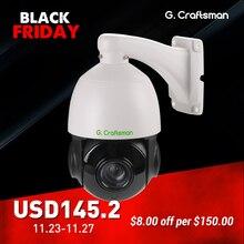 5.0MP POE 30X PTZ כיפת IP מצלמה חיצוני HI3516E + SONY335 5.35 96.3mm זום האופטי IR 60M אבטחת CCTV עמיד למים G. אומן