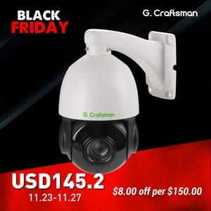 Image 1 - 5.0MP POE 30X PTZ כיפת IP מצלמה חיצוני HI3516E + SONY335 5.35 96.3mm זום האופטי IR 60M אבטחת CCTV עמיד למים G. אומן