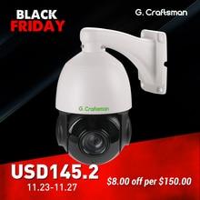 5.0MP POE 30X PTZ قبة IP كاميرا في الهواء الطلق HI3516E + SONY335 5.35 96.3 مللي متر زووم بصري IR 60 متر CCTV الأمن مقاوم للماء G. الحرفي