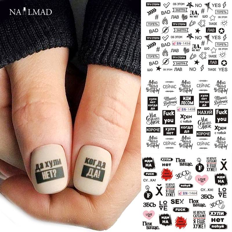 12Patterns Russian Letter Nail Water Decals With Inscriptions <font><b>Sexy</b></font> Girl Black White Tattoo Slider image