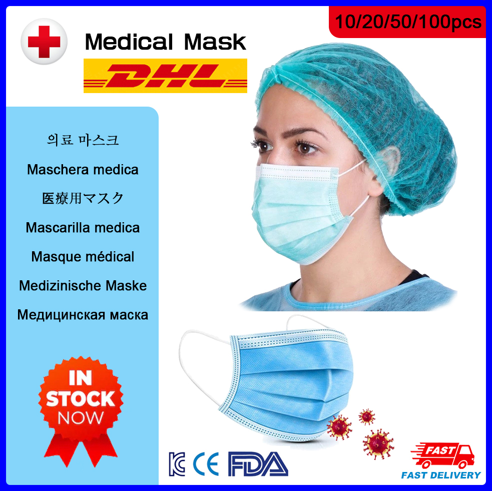 Medical Mask Face Mask Medical Masks Disposable Surgical 8/20/50/100 Pcs Mouthguard Three Layer Ships Within 24 Hours