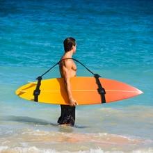 Adjustable Surfboard Shoulder Carry Strap Paddle Board Kayak Carrier Sling