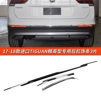Stainless Steel Rear Bumper Lip Grill Cover Protector Molding Trims Strip 3Pcs For Volkswagen VW Tiguan MK2 2016 2017 2018