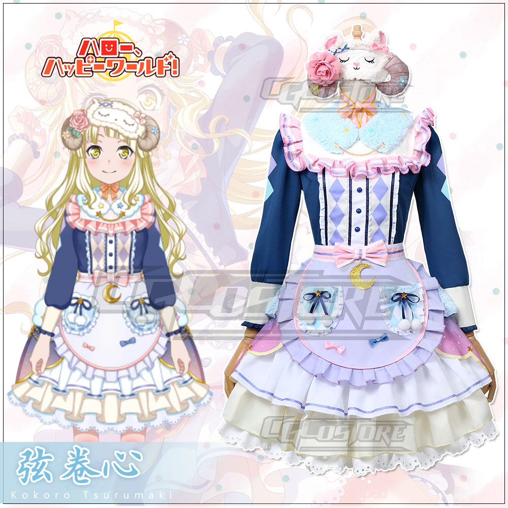 Cosplay Costume Anime Bang Dream! Tsurumaki Kokoro Dresses Christmas Halloween Free Shipping CG673