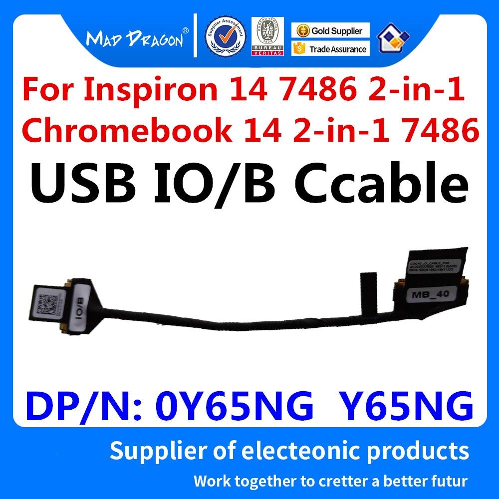 Новый оригинальный USB-кабель IO/B для ноутбука Dell Inspiron Chromebook 14 2 в 1 7486 (7486) DDG40 DC020032R00 0Y65NG Y65NG 40 pin