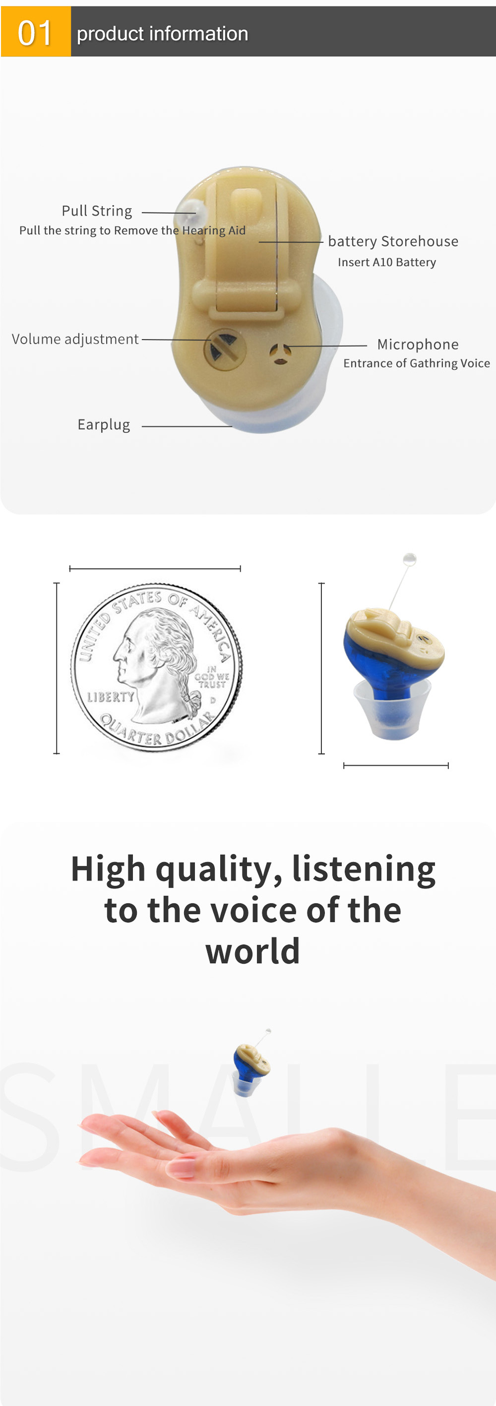 Amplify Aids