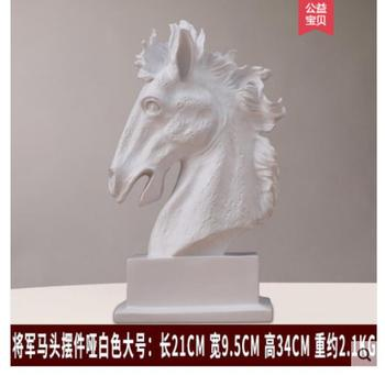 Decoración nórdica moderna creativa caballo cabeza decoración casa rural escultura estudio Oficina sala de estar regalos de negocios de la suerte