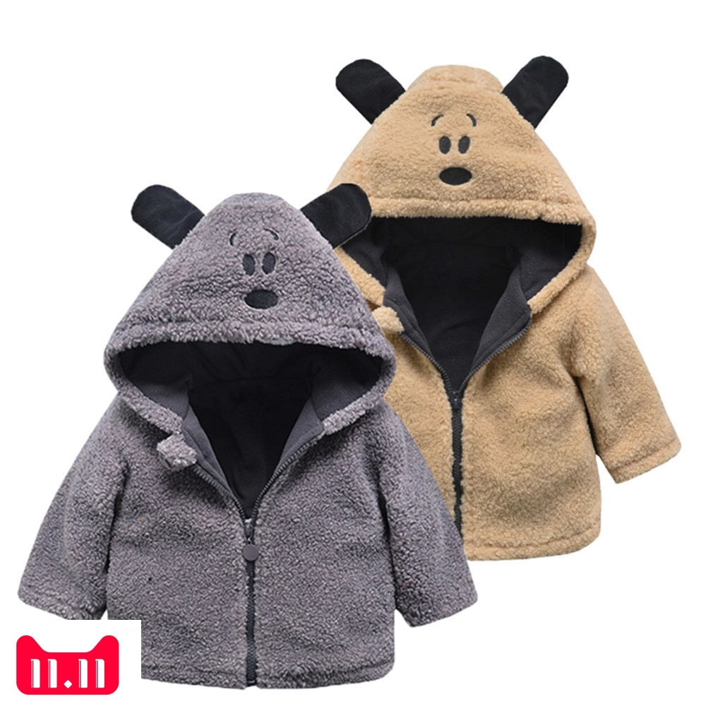 Infants Winter Coats for Kids with Hoods Light Puffer Jacket 3D Ears Hooded Long Sleeve Zipper Solid Warm for Baby Boys Girls Toddlers