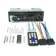 12V 1 Din JSD-520 Car Radio USB TF MP3 WMA Player with Receiver