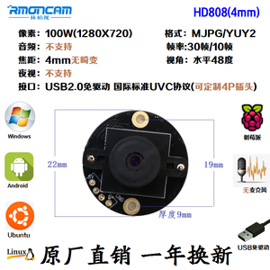 Usb Camera Module 720 P Drive-free Uvc Protocol 850nm Infrared Night Vision 120 Degree Wide Angle Industrial Camera