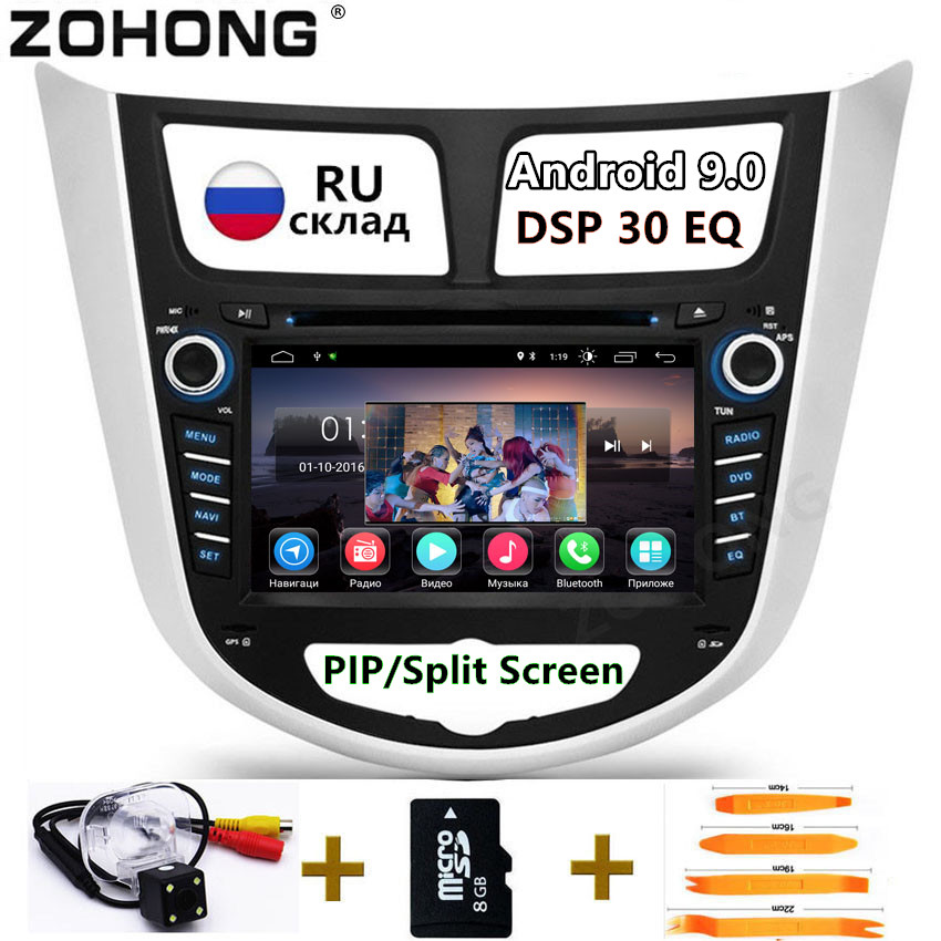 Car Multimedia Dvd-Player Autoradio DSP Accent Stereo Solaris Verna 2-Din android 2G
