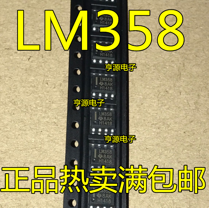 LM358 LM358M LM358DR LM358DT лапками углублением SOP-8