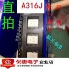 10PCS HCPL-316J-500E...