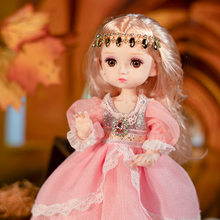 Baby's Best Gift Fairy Princess BJD Doll Children's Toy Gift Parent-child Interactive Toys