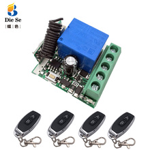 купить 433MHz Universal Wireless Remote Control 1 way RF Relay Module with 6 types of Operation Mode also be Delay by 0s~20s дешево