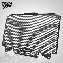 cnc MOTORBIKE RADIATOR GRILLE GRILL PROTECTIVE GUARD COVER PERFECT Radiator Grille Guard Cover FOR HONDA CB650F 2014 2015 2016