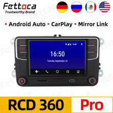 Android auto carplay carro estéreo noname rcd360 pro rádio do carro rcd330 unidade central para vw golf polo mk5 mk6 passat b6 b7 eos 6rd035187b