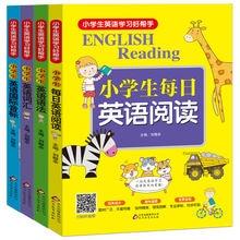 4 книжки для учеников начальной школы обучение английскому словару