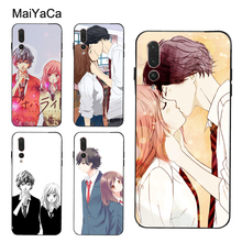 Ao Haru Ride Kiss Case For Huawei P40 P10 P20 Lite P30 Pro Mate 30 20 Pro 10 Lit