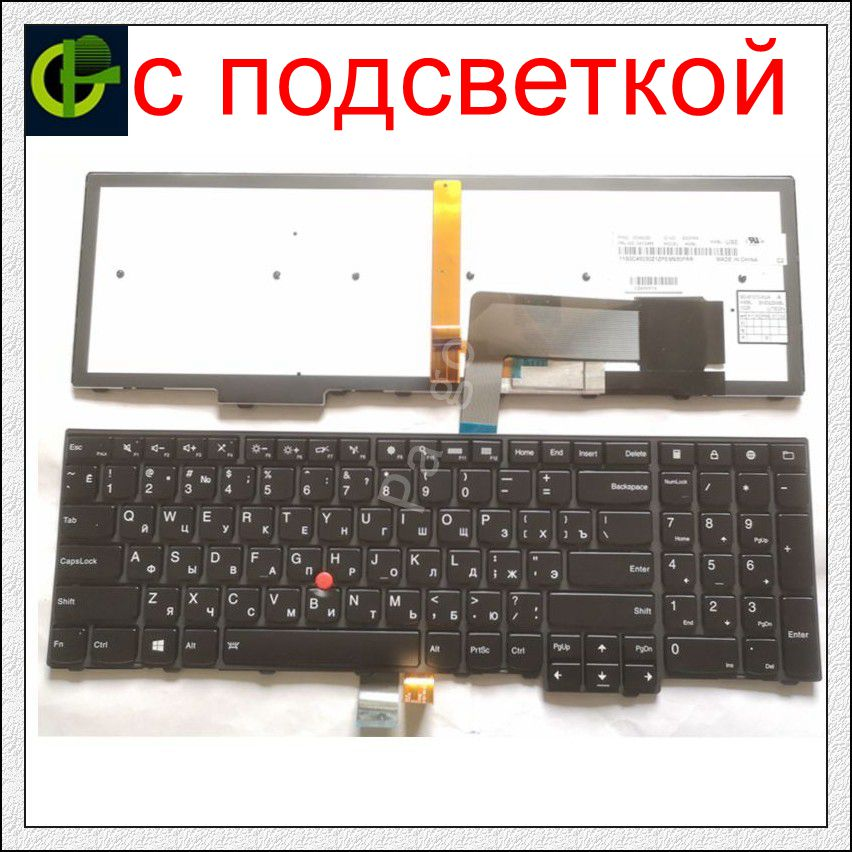Original New Russian Keyboard For IBM ThinkPad W540 W541 W550s T540 T540p T550 L540 Edge E531 E540 L570 0C44592 0C44913  RU