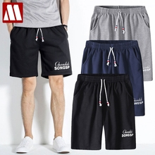 Beach Shorts Male Men's Cotton Large-Size Fashion Casual with Sewing-Pattern New-Arrival