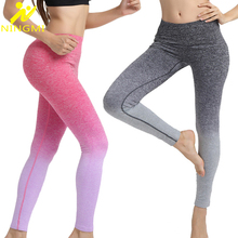 NINGMI Sports Legging Pencil Pant Women Waist Trainer Slimming Body Shaper Sexy Butt Slim Tummy Control Panties Gradient Trouser