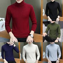 Мужчины осень зима однотонный цвет трикотаж черепаха шея длинный рукав свитер пуловер
