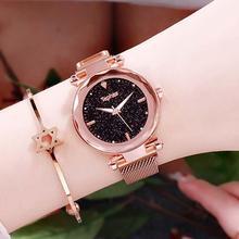 Rose gold Women Watches Luxury Fashion Casual Waterproof Quartz Watches Sport Clock Ladies Elegant Wrist watch Girl Montre Femme
