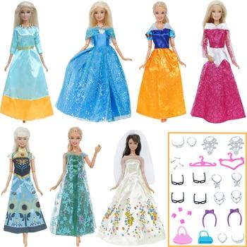 14 Pcs / Lot = 1x Doll Dress Copy Cinderella Princess + 13xRandom Accessories Shoes Handbag Glasses Clothes for Barbie Doll Toys 1