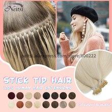 """Neitsi Fusion кератиновые волосы микро-кольцо I Tip машина Remy Прямые пряди для наращивания человеческих волос капсулы 16 """"20"""" 24 """"1 г/локон"""