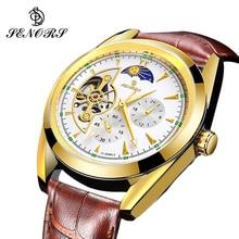 SENORS Mechanical watches for men Fashion Quartz Watch Military Band Chronograph