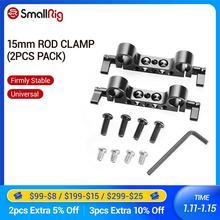 """SmallRig Licht Gewicht 15mm Railblock Rod Clamp mit 1/4 """" 20 Gewinde für Rot und Andere 15mm DSLR Kamera Rig 2 Pcs   2061"""