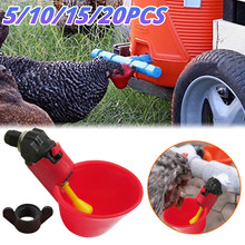 5/10/15/20Pcs Feed Automatic Bird Coop Poultry Chicken Fowl Drinker Water Drinking Cups Bowl Backyard Livestock Feeding Supplies