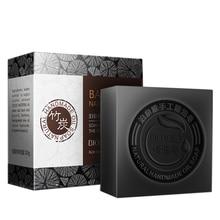 ABVP Bioaqua 3Pcs Bamboo Charcoal Handmade Soap Skin Whiteni