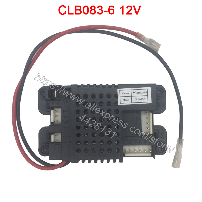 Image 5 - CLB084 4D children's electric car 2.4G remote control receiver controller,12V and 6V CLB transmitter for baby car-in Parts & Accessories from Toys & Hobbies