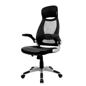 Swivel Mesh Office Computer Chair With Headrest Executive Chair Ergonomic Mechanism Synchronized Height Adjustable, Black