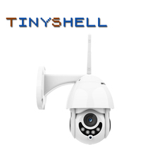 Outdoor WIFI PTZ IP Camera 2MP 1080P Speed Dome Surveillance Cameras Waterproof Wireless Network WiFi Home Security CCTV Camera