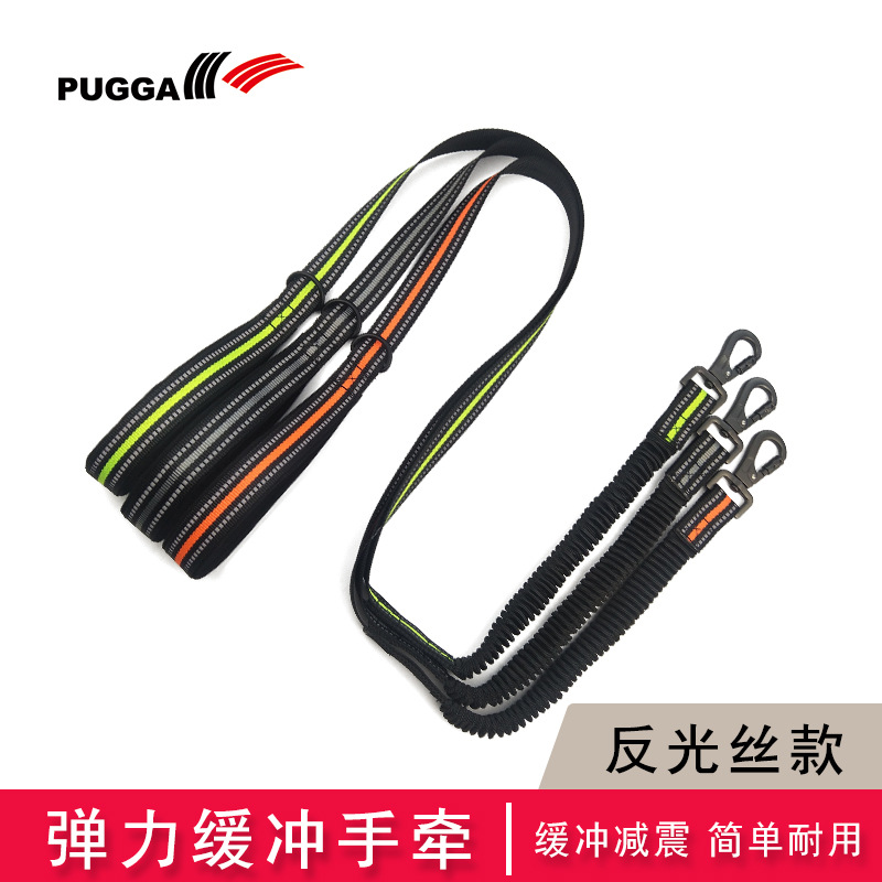 Pet Running Hand Holding Rope Dog Traction Belt Reflective Elasticity Rushed Elastic Dacron Buffer Strip Pet Traction Rope