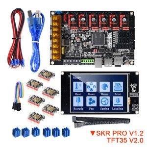 Image 1 - BIGTREETECH SKR PRO V1.2 с сенсорным экраном TFT35 V2.0 TMC2208 UART TMC2209 TMC2130, драйвер, 6 шт., комплект для 3D принтера VS SKR V1.3