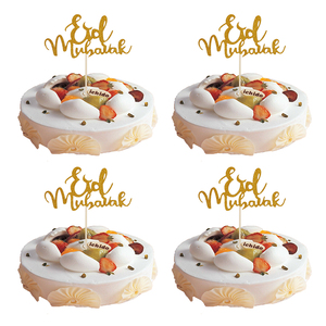 Image 2 - 1 Uds. Adornos para magdalenas Mubarak de Feliz Eid con purpurina, decoración de fiesta Eid musulmana de plata dorada, palillos para fruta para tratar alimentos